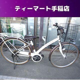 27インチ 自転車 ママチャリ  鍵 カゴ ライト  RUNES...