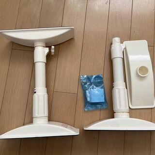 アイリスオーヤマ 家具転倒防止伸縮棒  Sサイズ(2本セット)