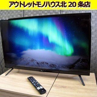 ☆ TCL VOD対応 32V型 ハイビジョンスマート液晶テレビ...