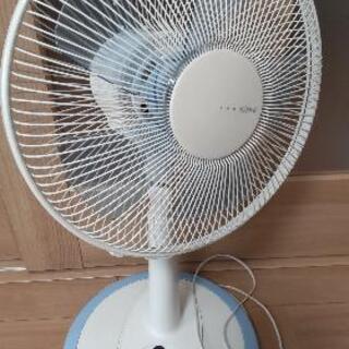【無料】扇風機   ネット・収納用袋付き