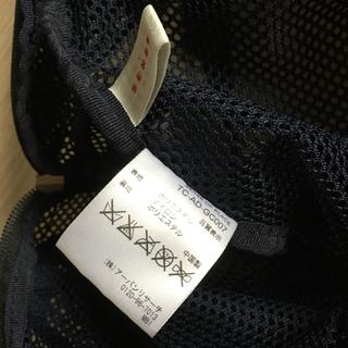 アーバンリサーチ sense of place リュック バックパック - 靴/バッグ