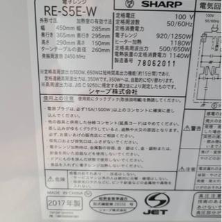 No.1060 SHARP オーブンレンジ 2017年製 🚚近隣配送無料🚚 - 家電