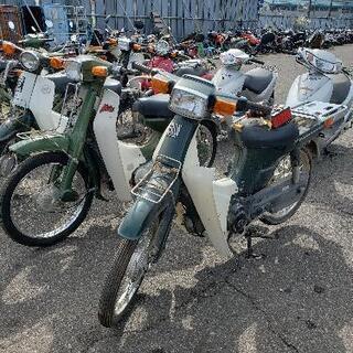 中古バイクの買取しています。不動のバイク、廃車でもOK!発電機、...