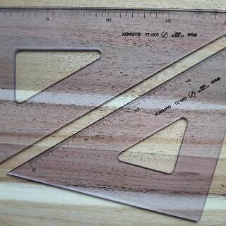 【最終価格】三角定規◆二点セット◆KOKUYO