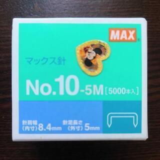「ホチキス針」 約4870本 MAX針