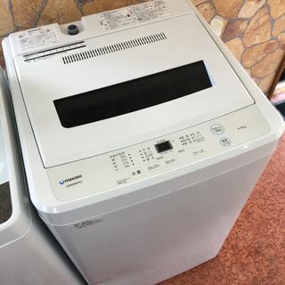 洗濯機 maxzen 2019年製 6kg