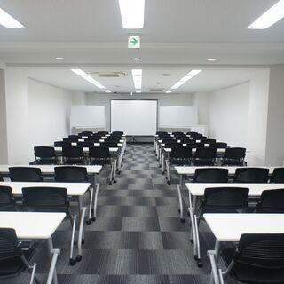 貸会議室・レンタルスペース 72席 4000円/1h★備品全て無料★