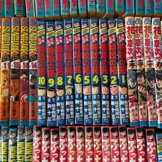 【値下げしました!】25年近く前の懐かしの人気漫画売ります!