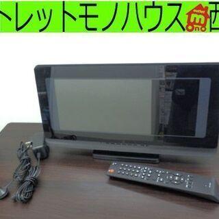 地デジ&ワンセグテレビ/DVD/CDコンポ DT-101F 20...