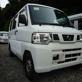 (ID3556)軽バン専門店在庫50台 20万円 日産 NV10...