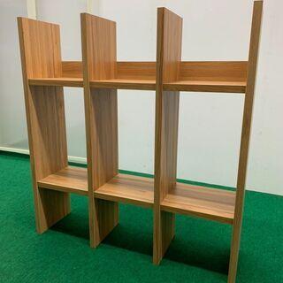 中古 W1140 木製ブックシェルフ