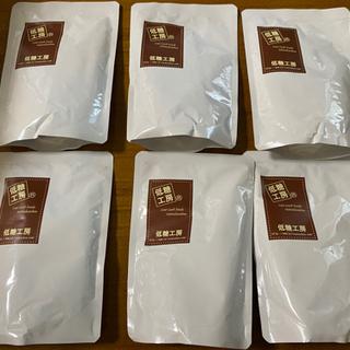 低糖工房 クリーム シチュー 6袋 低糖質 糖質制限 糖質 オフ...