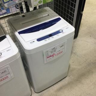 洗濯機 ハーブリラックス YWM-T50A1 2017年製…