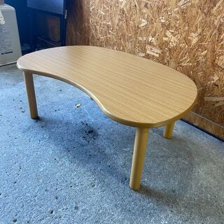 N1307 ビーンズ型テーブル