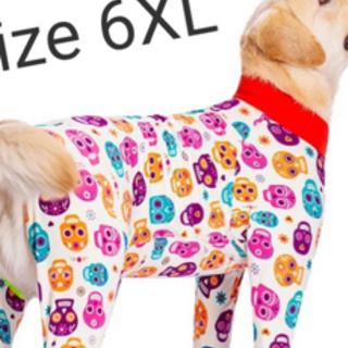 【ネット決済】 ペット ロンパース 犬 服