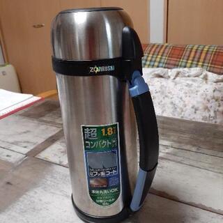 象印1.8リットルフッ素コート丸洗い水筒