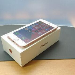 【ネット決済】iPhone7 32GB ローズピンク ソフトバンク版