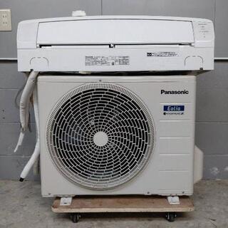 Panasonic パナソニック 冷暖房 エアコン CS-280...