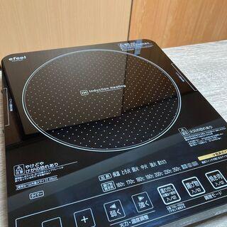 【美品】IHクッキングヒーター