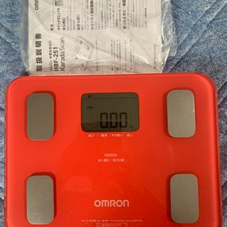 オムロン 体重体組成計カラダスキャン HBF-251-R(レッド)