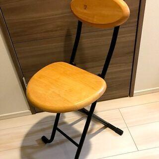 【無料でお譲りします!】折りたたみ式椅子
