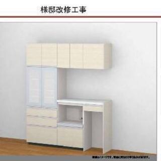 格安【新品】【TOTO】収納棚 メーカー価格60万円