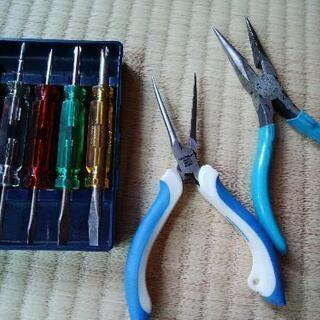 工具類  キリ  ノコギリ  かなづち  等 ください。