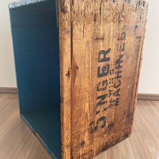 【差し上げます】昭和のミシン木箱