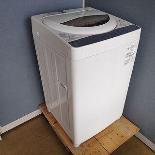 東芝 全自動洗濯機 AW-5G6『美品中古』2019年式 …