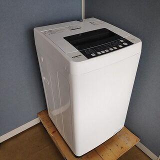 ハイセンス 全自動洗濯機 HW-T55C『美品中古』202…