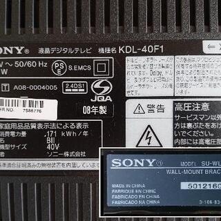 SONY ( BRAVIA KDL-40F1 )付属のスタンドはありません。 - 家電