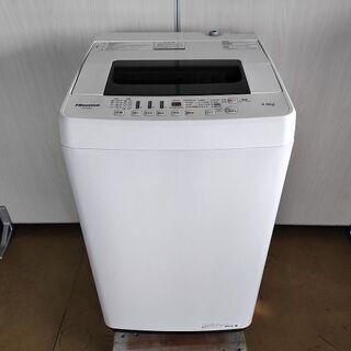 ハイセンス 全自動洗濯機 HW-E4502『良品中古』2017年式 【リサイクルショップサルフ】 - 長岡市