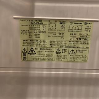 冷蔵庫 - 刈谷市