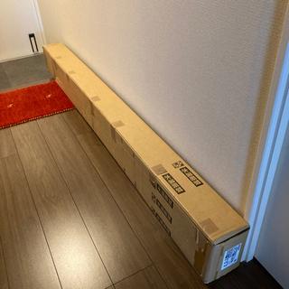 カーテンボックス - 家具