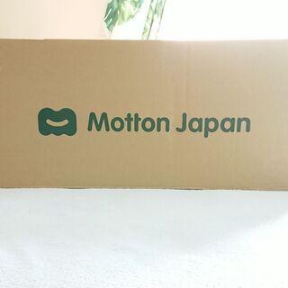 【ネット決済・配送可】モットンダブル280N