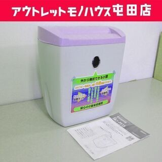 ペーパーシュレッダー A4:5枚 SKJ-PS15  エスケイジ...