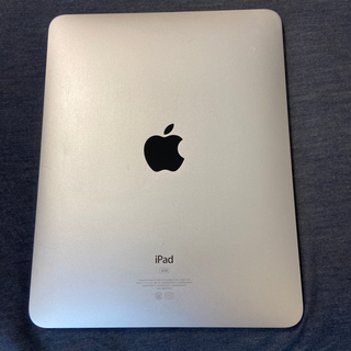 【ネット決済】iPad 32GB  Wi-Fiモデル