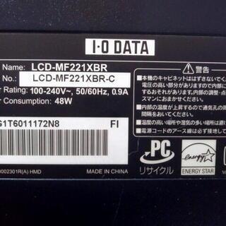 I-O DATA HDMI搭載 21.5型ワイド液晶ディスプレイ 黒 LCD-MF221XBR - 売ります・あげます