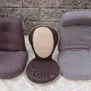 座椅子 どれでも100円