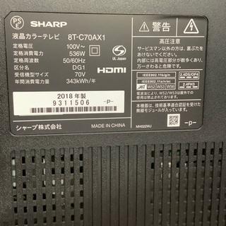 SHARP AQUOS 70型8K対応チューナー内蔵液晶テレビ 8T-C70AX1 中古品 - 家電