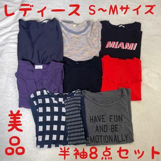 セール中 S M レディース  トップス  まとめ売り 半袖 美...