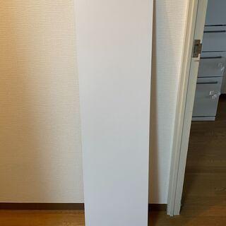 【無料】白色の天板120cm×30cm