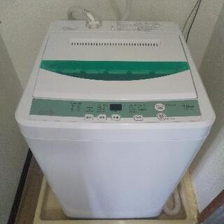 HERD Relax 洗濯機7,0kg