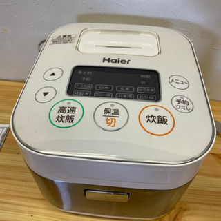 Haier☆炊飯器 091505