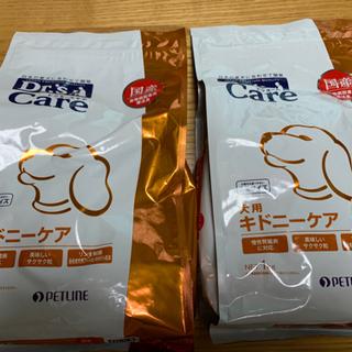 キドニーケア犬用とロイヤルカナンの腎臓サポート缶