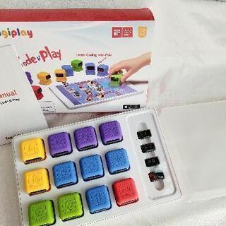 知育玩具 プログラミング学習 モンテッソーリ