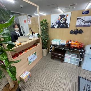 【ハロウィンキャンペーン開催中🎃】【買取専門店】 - 北九州市