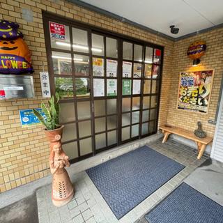 【ハロウィンキャンペーン開催中🎃】【買取専門店】 − 福岡県
