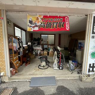 【ハロウィンキャンペーン開催中🎃】【買取専門店】 - 地元のお店