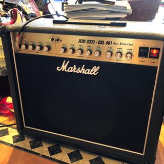 【ネット決済】Marshall JCM2000 DSL401 D...